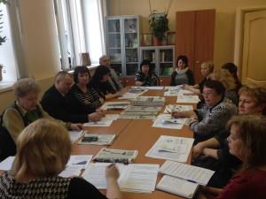 Заседание общественного Экспертного совета