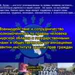 dlya-prezentatsii-01-12-16-zastvavka
